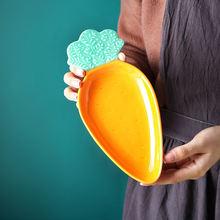 Кухонная утварь чаши фруктовая Салатница посуда керамические