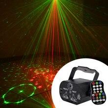 Мини RGB дискотека свет DJ светодиод лазер сцена проектор красный синий зеленый лампа USB аккумулятор свадьба день рождения вечеринка ди-джей лампа