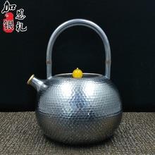 Teapot, portable kettle, silver teapot, hot water 700ml water, Kung Fu tea set.