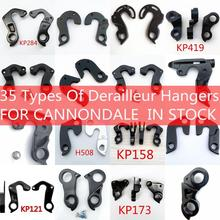 цена на 10pc Bicycle rear derailleur hanger dropout KP121 For CANNONDALE All post-2011 FLASH Carbon SCALPEL F29 FSI 2011 Scalpel 26 F-Si
