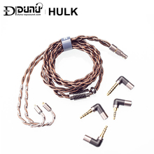 DUNU HULK Upgrade Kabel für HIFI AUDIO IME mit MMCX 2 Pin 0,78mm/QDC 4 anschlüsse (3,5mm stereo/2,5mm/4,4mm ausgewogene/3,5mm Pro)