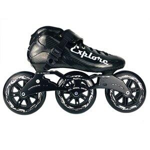 Image 2 - Speed Patines en línea de fibra de carbono para competición, 3x125mm, para niños y adultos, SH56