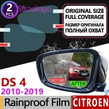 цена на For Citroen DS 4 DS4 Crossback 2010~2018 Full Cover Anti Fog Film Rearview Mirror Rainproof Anti-Fog Accessories 2012 2015 2016