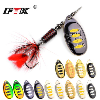 1pcs Spinner Bait Spoon Lures Metal Fishing Lure 13 colors 7.5g 12g 17.5g Pike Bass Hard Bait With Feather Treble Hooks 1# ftk fishing lure spinner bait lures 1pcs 8g 13g 19g metal bass hard bait with feather treble hooks wobblers pike tackle