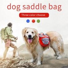 pet Adjustable waterproof hiking