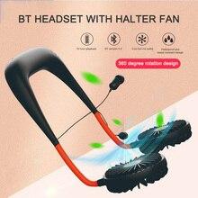 Универсальный мини-кулер для автомобиля, воздушный охладитель с двойной головкой и регулируемой мощностью, с низким уровнем шума