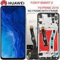 Дисплейный модуль (дисплей + сенсор) для смартфона Huawei Y9 Prime 2019/P Smart Z, цвет рамок черный/голубой/зеленый/без рамок