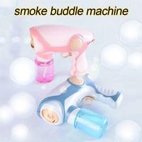 Máquina de burbujas mágicas de humo para niños, soplador eléctrico automático de burbujas, pistola, regalo de cumpleaños, juguetes al aire libre, novedad de Verano de 2020