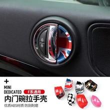 MINI Cooper için F56 F54 F55 F60 Countryman araba Styling çıkartmaları MINI Cooper aksesuarları kapı kulp kılıfı Sticker MINI f56