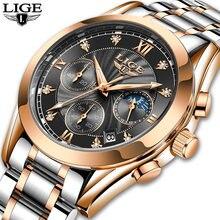 Lige Лидирующий бренд роскошные модные часы для дайверов мужские