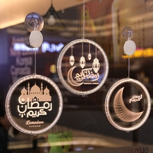 Round Moon light Eid Mubarak Decor Islam Ramadan Decoration Eid Gifts Islamic Muslim Party Decor Ramadan Eid Adha Decor for Home cheap Huiran CN(Origin) W6124 Plastic Eid al-Fitr