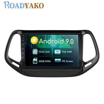 10.1'' Android Car Radio For Jeep cherokee 2017 - 2019 Stereo Car DVD Multimedia Player GPS Navigation 2 Din Autoradio image