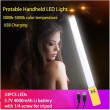 Fotografie Foto Studio Protable Handheld LED Fotografie Licht 3000 K 5000 K 3,7 V 12W USB Lade  licht Foto Füllen Licht