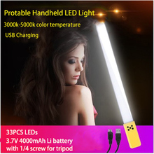 Photography Photo Studio Protable Handheld LED Photography Light 3000K 5000K 3.7V 12W USB Charging Flash Light Photo Fill Light