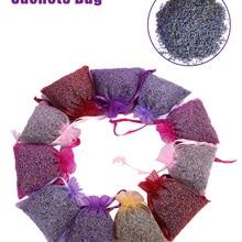 15 шт., разноцветные сухие бутоны лаванды для одежды