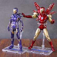 Avengers Figma Iron Man MK85 PVC Action Figure Toys Ironman Mark 85 Pepper Potts dolls Collection Model Toy kid gift