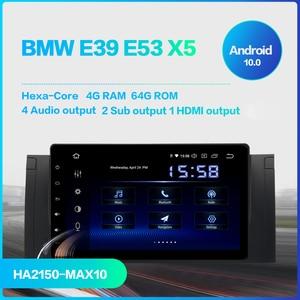 "Image 2 - Dasaita 9"" IPS Touch Screen Android 10.0 Car Radio for BMW E39 E53 X5 DSP Car Stereo Multimedia Navigation HDMI 4GB RAM"