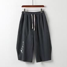 Letnia wiosna mężczyźni spodnie vintage bawełna lniana chińskie stylowe spodnie plus rozmiar 13XL 7XL 8XL 9XL 10XL szare proste spodnie Stretch 54 tanie tanio NEFEILIKE summer Szerokie spodnie CN (pochodzenie) COTTON Linen CASUAL Na co dzień Mieszkanie Z KIESZENIAMI REGULAR 3 - 5