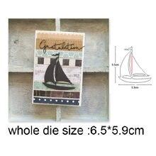 Металлические штампы с изображением парусной лодки яхты режущие