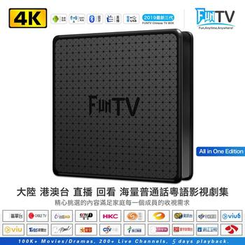 [Genuine] Funtv box funtv3 a3 box HTV BOX evpad tvpad4 Chinese HongKong Taiwan Canada Malaysia Japan Channels IPTV live HD BOX
