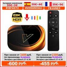 VONTAR TV Box X3 ، Android 9 128 ، Amlogic S905X3 ، 8K Max ، 4 جيجابايت ، 9.0 جيجابايت ، 32 جيجابايت ، 64 جيجابايت ROM ، 1000 متر ، واي فاي مزدوج ، 4K ، 60 إطارًا في الثانية ، يوتيوب