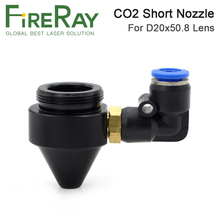 Fireray Air Nozzle for Dia.20 FL50.8 Lens or Laser Head use for CO2 Laser Cutting and Engraving Machine