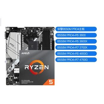 ASROCK  B550M PRO4 B550 motherboard +R5 5600X/R7 5800X/R9 5900X CPU motherboard+CPU set