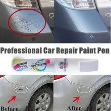 Новое профессиональное восстановление покраски автомобиля ручка инструмент для починки водонепроницаемый сенсорный ремонт автомобиля покрытие краска ручка для удаления царапин
