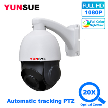 YUNSYE 1080P 20X Zoom IP Camera High Speed Dome PTZ Camera Automatic Tracking Camera CCTV Video Surveillance with SD Card XMEYE цена 2017