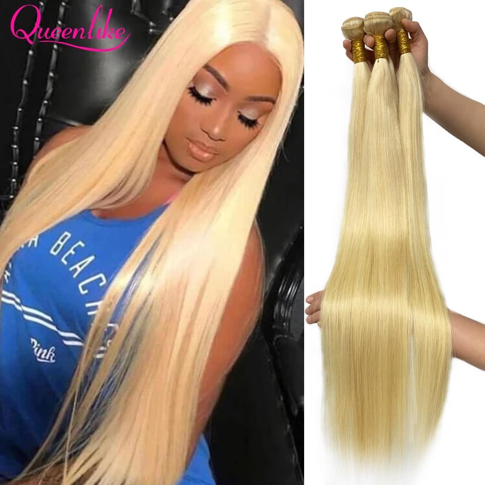 Светлые 613 цвета 28 30 32 34 36 38 40 дюймов длинные бразильские прямые волосы в пучке, человеческие волосы Remy, бразильские пупряди для плетения воло...