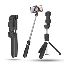 Tripod Selfie Stick With Remote Control Aluminum Alloy Telescopic Rod Wireless Selfie Stick 360 Degree Rotation aluminum alloy extend rod pole stick for dji ronin s osmo vimble 2 crane smooth 4 feiyu g6 g5 ak4000 a2000 telescopic handheld