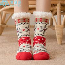 1 par grosso quente piso sock antiderrapante casa meias femininas presentes de natal dos desenhos animados tapete meias para o inverno