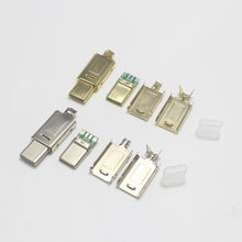 EClyxun 2set Gold-plated USB 3.1 4P Type C Male Plug Welding USB-C 4 in 1 DIY Repairs Cable Charger Connector for Phone ect