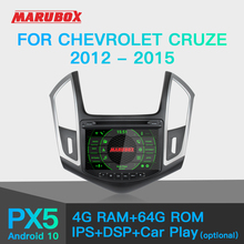 Marubox PX6 أندرويد 10 64GB مشغل أسطوانات للسيارة لاعب لشروليه كروز 2012 2015 ، راديو السيارة مع DSP ، والملاحة لتحديد المواقع ، بلوتوث KD8087