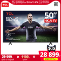 50inch TCL 50P615 Smart TV 4K LED UHD Android TV 3840x2160, Dolby Audio, Wi-Fi, Android TV, HDMI х 3, USB х 2