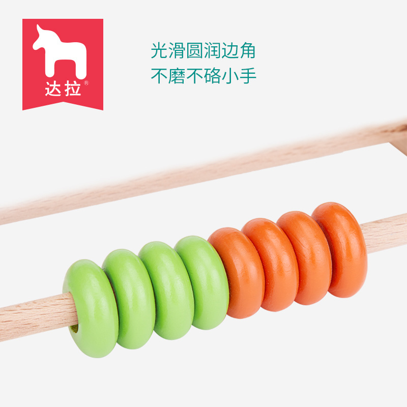 Bead-stringing Toy 6-12 Month Educational Wooden 1-3 A Year Of Age Boy Toy Children Baby Bead-stringing Toy Have Toy