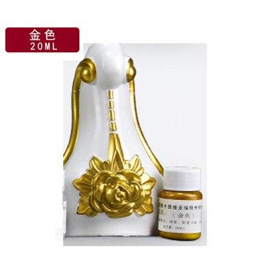 Золотая краска, металлическая мебель, ремонт, лак, лак, автомобильная мебель, золотая статуя, железная стена, деревянные двери, ремесло, покрытие - Цвет: 18