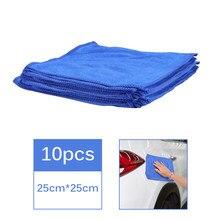 Tioodre 10 pces microfibra limpeza auto pano macio pano de lavagem toalha espanador 25*25cm carro casa limpeza micro fibra toalhas