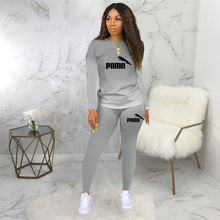 2021 Spring and Autumn Plus Size 3xl Two Piece Set Women Casual Sports Gradient Print Top and Pants Tracksuit Sweatsuit Outfits