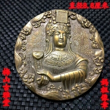 Медный медный медальон Мазу нианг