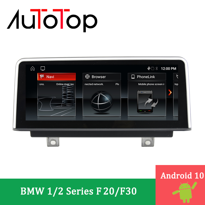 """AUTOTOP 10.25"""" Android 10 Car DVD Multimedia Player For BMW Series 1 F20 2011-2014 Series 2 F22 2013-2017 NBT Autoradio GPS Navi(China)"""