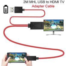 Адаптер MHL-HDMI совместимый с Android HD-видеокабель 1080P USB 2,0 смарт-конвертер кабель для Samsung S3 S4 S5 Note2 Note3