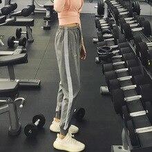 2019Fall/wter new loose casual yoga clothg women toe reflect