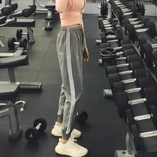 2019Fall/wter new loose casual yoga clothg women toe reflective yoga pants quick