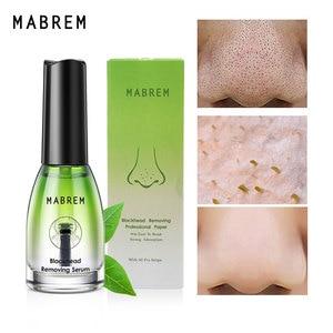 1pcs Camellia Blackhead Removing Serum Black Mask Removes Blackheads Essence Reduce Facial Oils Shrink Pores Skin Care TSLM2