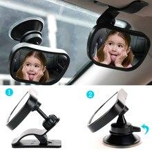 купить Adjustable Baby Car Mirror Car Back Seat Safety View Rear Ward Facing Car Interior Baby Kids Monitor Reverse Safety Seats Mirror недорого