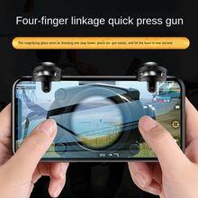 Новый металлический джойстик для телефона pubg мобильный триггер