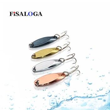 דמוי דג ניקל מבריק במגוון צבעים משקל 7 גרם