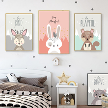 Cartoon Picture Cute Animal Little Bear Canvas Painting Decoration Children Bedroom Home Decor Poster Print Living Room Wall Art недорого