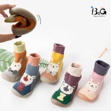 B&G Knited Kids Toddler Shoes Soft Floor Socks Antiskid First Walkers Cartoon Wowen Baby Socks